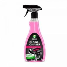 GRASS ENGINE CLEANER - MOTOR TISZTÍTÓ - 500 ML