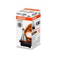 OSRAM 64211SV2 PGJ19-2 55W 12V
