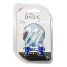Blister 2x LED L006 - W5W concave Blue